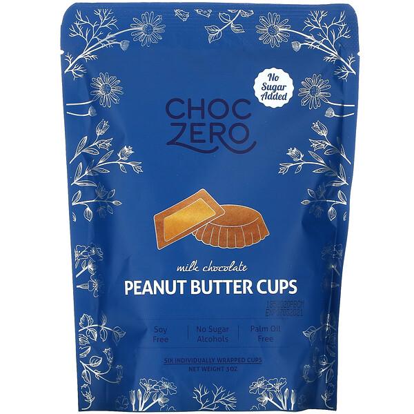Milk Chocolate Peanut Butter Cups, 3 oz