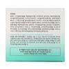 Crazy Skin, Trouble Care Sleeping Cream, 50 g