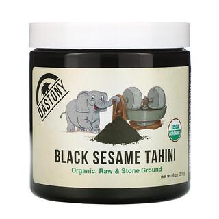 Dastony,  Organic Black Sesame Tahini, 8 oz (227 g)