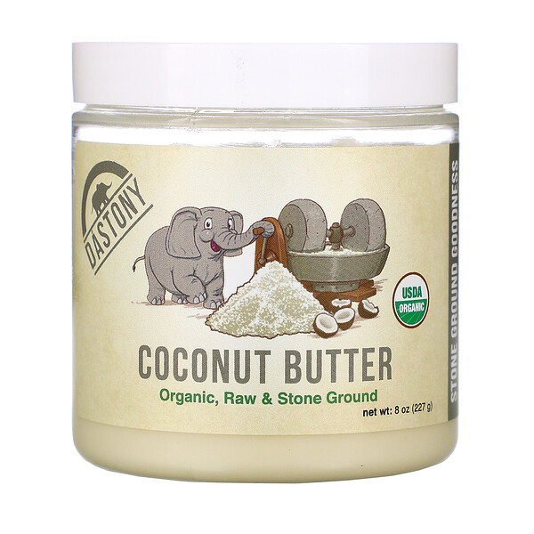 Organic Coconut Butter, 8 oz (227 g)