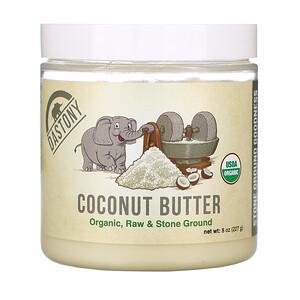 Дастони, Organic Coconut Butter, 8 oz (227 g) отзывы