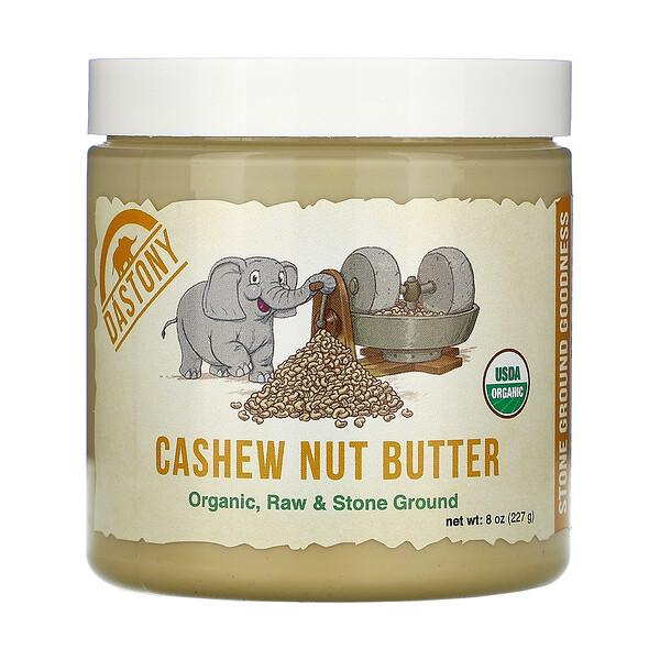 Organic Cashew Nut Butter, 8 oz (227 g)