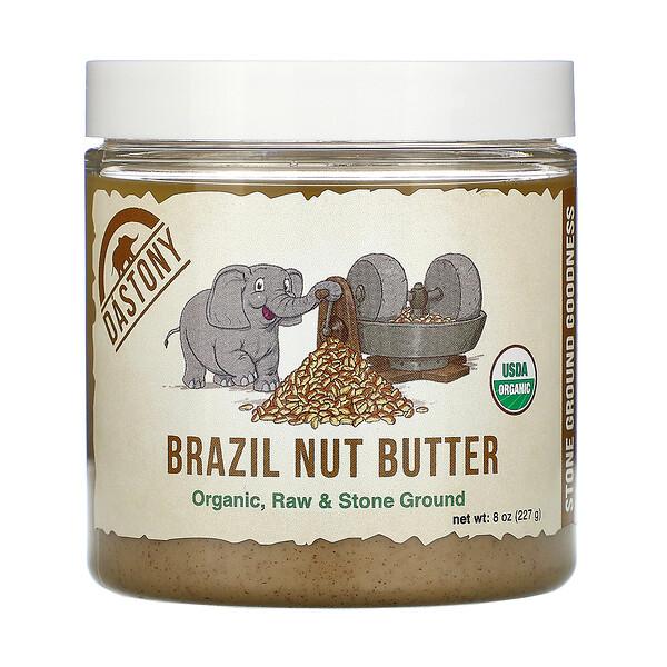 Organic Brazil Nut Butter, 8 oz (227 g)