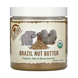 Дастони, Organic Brazil Nut Butter, 8 oz (227 g) отзывы
