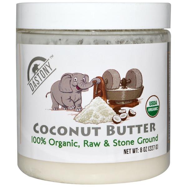 Dastony, Coconut Butter, 100% Organic, 8 oz (227 g)