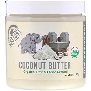Дастони, Coconut Butter, 100% Organic, 8 oz (227 g) отзывы покупателей
