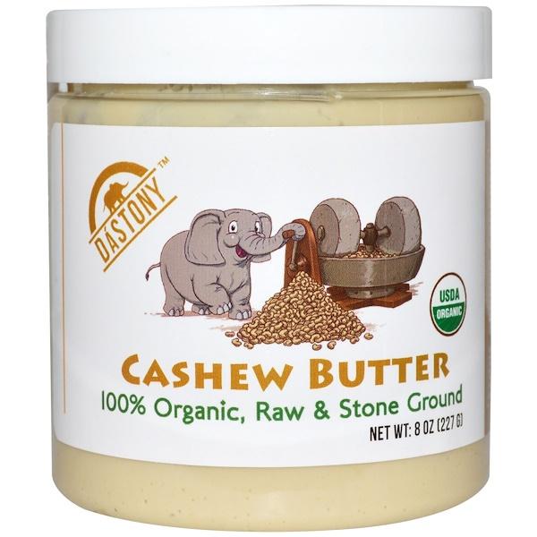 Dastony, 100% Organic, Cashew Butter, 8 oz (227 g)