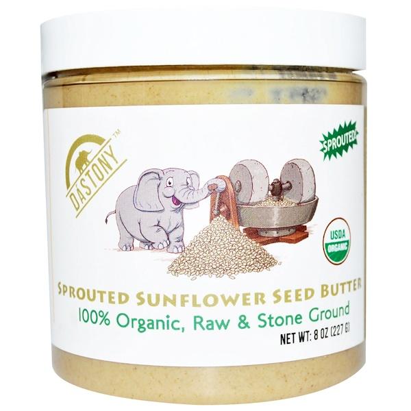 Dastony, 發芽向日葵種子黃油,100%有機,8 盎司 (227 克)