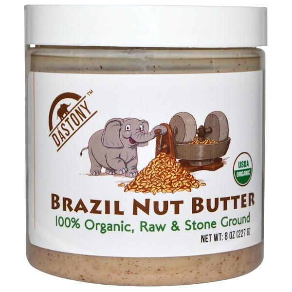 Dastony, 100%オーガニックブラジルナッツバター、8オンス(227 g)