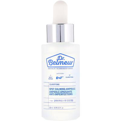 Dr. Belmeur «Очищение», противовоспалительная сыворотка точечного действия, 22мл  - купить со скидкой