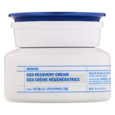 Купить Dr. Belmeur Восстанавливающий крем с центеллой азиатской, усовершенствованная рецептура, 50мл