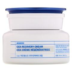 Dr. Belmeur, 高級Cica修復霜,1.69液量盎司(50 毫升)