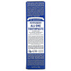 Dr. Bronner's, All-One Toothpaste, Peppermint, 5 oz (140 g)