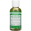 Dr. Bronner's, 18-in-1 Hemp Pure-Castile Soap, Almond, 2 fl oz (59 ml)