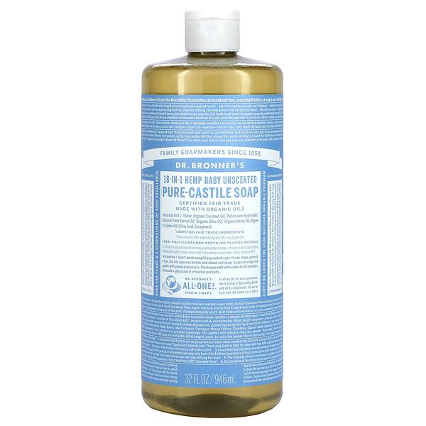 18-in-1 Hemp Pure-Castile Soap, Baby  Unscented , 32 fl oz (946 ml)