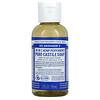 Dr. Bronner's, 18-in-1 Hemp Pure-Castile Soap, Peppermint, 2 fl oz (59 ml)