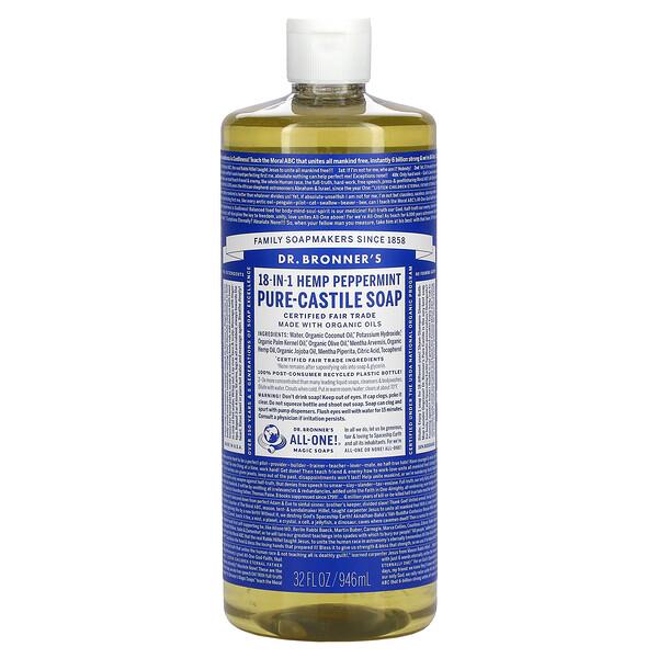 18-in-1 Hemp Pure-Castile Soap, Peppermint, 32 fl oz (946 ml)
