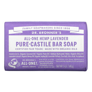 Dr. Bronner's, Pure Castile Bar Soap, All-One Hemp, Lavender, 5 oz (140 g)