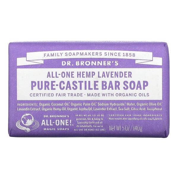 Pure Castile Bar Soap, All-One Hemp, Lavender, 5 oz (140 g)
