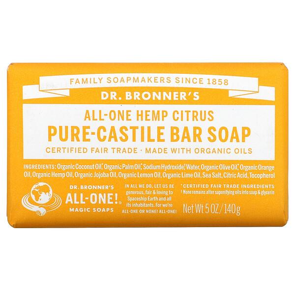 Pure Castile Bar Soap, All-One Hemp, Citrus, 5 oz (140 g)