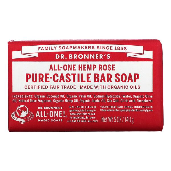 Pure Castile Bar Soap, All-One Hemp, Rose, 5 oz (140 g)
