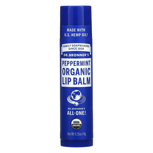 Organic Lip Balm, Peppermint, 0.15 oz (4 g)
