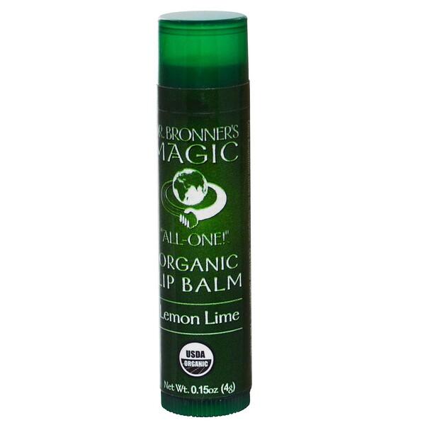 Dr. Bronner's Magic Soaps, Organic Lip Balm, Lemon-Lime, 0.15 oz (4 g) (Discontinued Item)