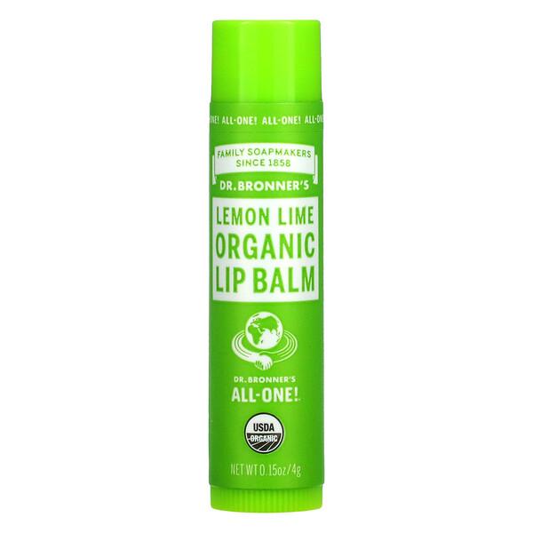 Organic Lip Balm, Lemon Lime, 0.15 oz (4 g)