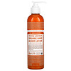 Dr. Bronner's, Organic Hand & Body Lotion, Orange Lavender, 8 fl oz (237 ml)