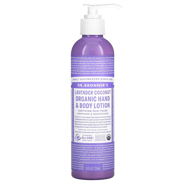 Organic Hand & Body Lotion, Lavender Coconut, 8 fl oz (237 ml)