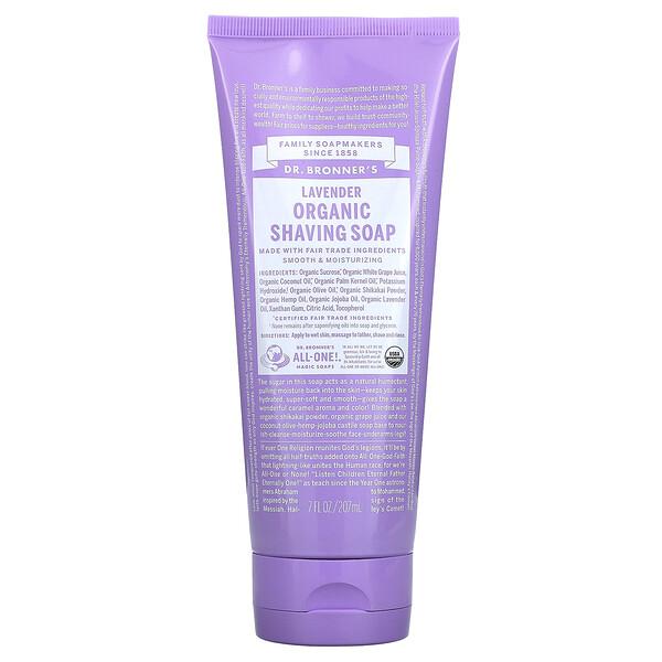 Organic Shaving Soap, Lavender, 7 fl oz (207 ml)