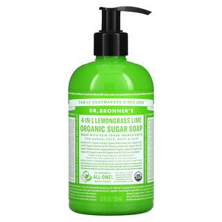 Dr. Bronner's, 4-in-1 Organic Sugar Soap, For Hands, Face, Body & Hair, Lemongrass Lime, 12 fl oz (355 ml)