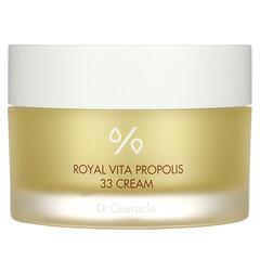 Dr. Ceuracle, Royal Vita Propolis 33 高級蜂膠面霜,1.76 盎司(50 克)