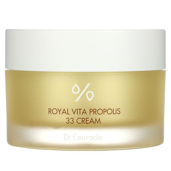 Royal Vita Propolis, 33 Cream, 1.76 oz (50 g)
