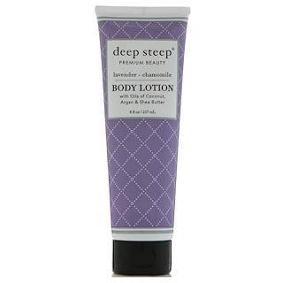 Deep Steep, Body Lotion, Lavender - Chamomile, 8 fl oz (237 ml)