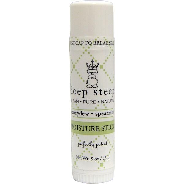 Deep Steep, モイスチャースティック、ハニーデュー - スペアミント、0.5 oz (15 g) (Discontinued Item)