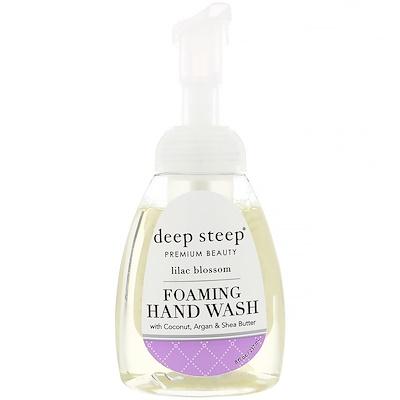 Средство для мытья рук с аргановым маслом, цвет сирени, 8 жидких унций (273 мл)