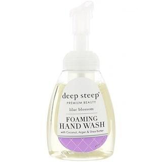 Deep Steep, Средство для мытья рук с аргановым маслом, цвет сирени, 8 жидких унций (273 мл)