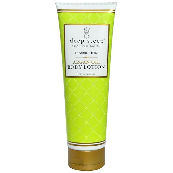 Deep Steep, Argan Oil Body Lotion, Coconut - Lime, 8 fl oz (237 ml) (Discontinued Item)