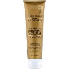 Deep Steep, 摩洛哥堅果油,保濕洗髮水,髮量豐盈,10液體盎司。 (295毫升)