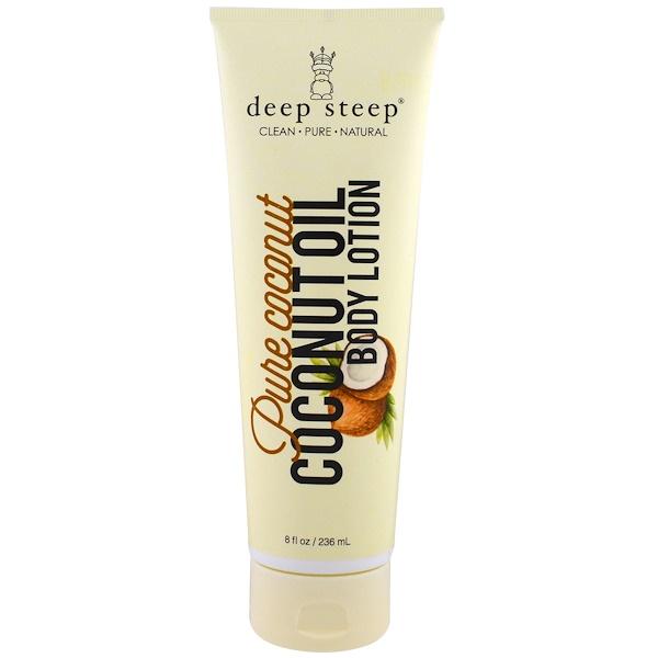 Deep Steep, Coconut Oil Body Lotion, Pure Coconut, 8 fl oz (236 ml) (Discontinued Item)