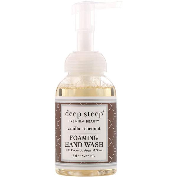 Deep Steep, Foaming Hand Wash, Vanilla Coconut, 8 fl oz (237 ml)