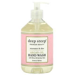 Deep Steep, Argan Oil Hand Wash, Rosewater & Aloe, 17.6 fl oz (520 ml)