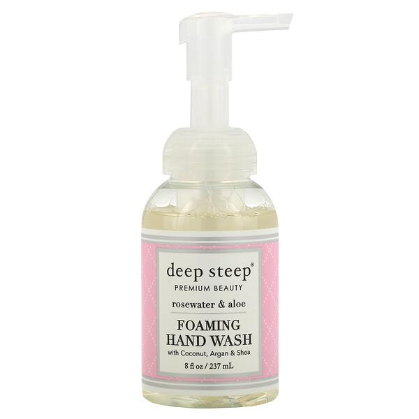 Deep Steep, Foaming Hand Wash, Rosewater & Aloe, 8 fl oz (237 ml) (Discontinued Item)