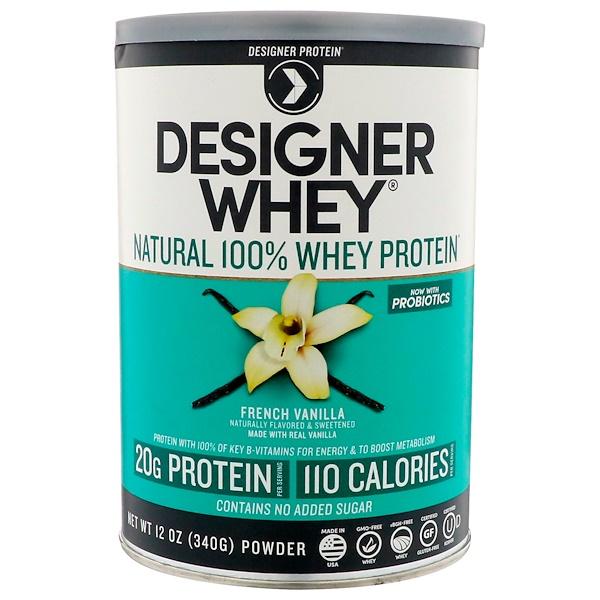 Designer Protein, Designer Whey, Natural 100% Whey Protein, French Vanilla, 12 oz (340 g) (Discontinued Item)