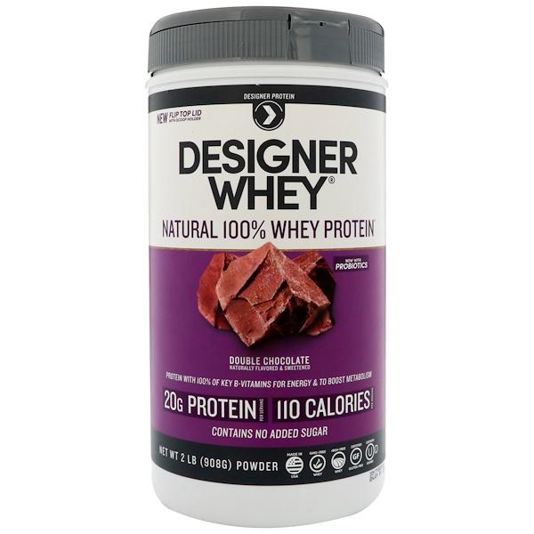 Designer Protein, Designer Whey, натуральный 100%-ный сывороточный белок, двойной шоколад, 908 г (2 фунта)