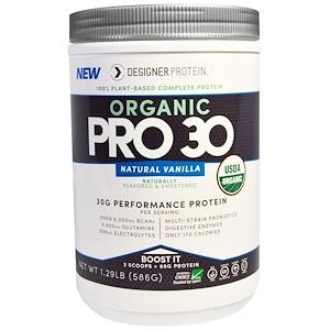 Designer Protein, Органический, Про 30, натуральная ваниль, 1,29 фунта (586 г)