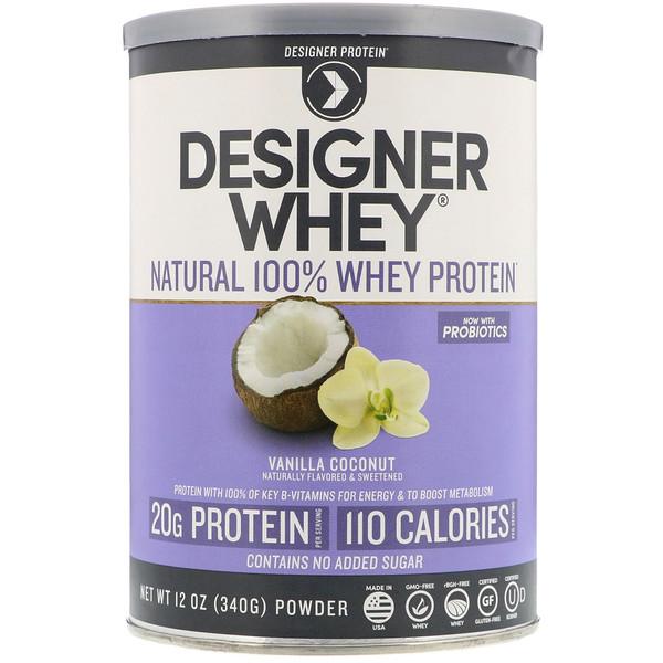 Designer Protein, デザイナーホエイ、ナチュラル100%ホエイプロテイン、バニラココナッツ、12 oz (340 g)