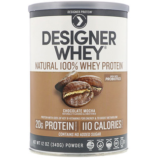 Designer Protein, Designer Whey، بروتين مصل الحليب الطبيعي 100%، موكا بالشوكولاتة، 12 أوقية (340 جم)