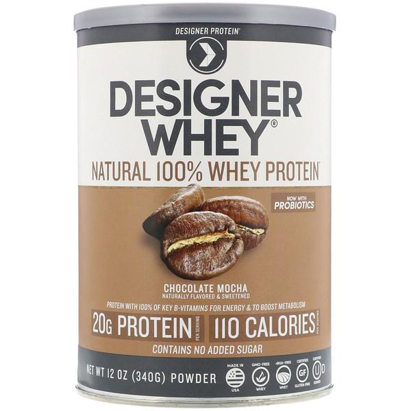 Designer Protein, Designer Whey, 100% сывороточный протеин, шоколадный мокко, 12 унц. (340 г) (Discontinued Item)